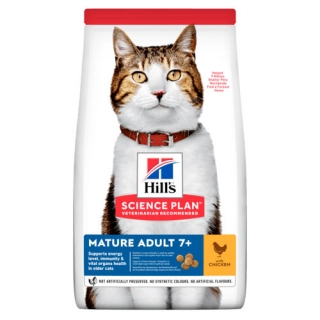 Hill's Fe SP Mature Adult 7+ Cat Chicken 1,5kg